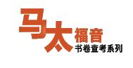 Mt_logo.png